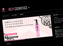 REZY WEBサイトがリニューアル!